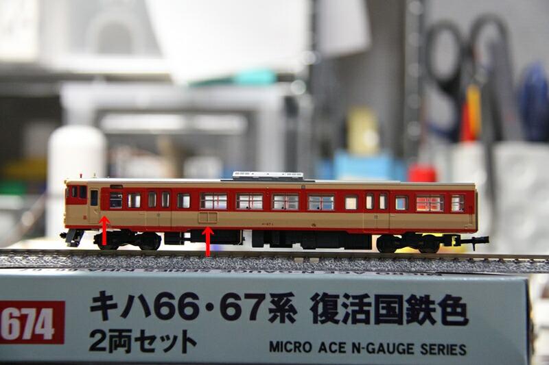 IMG_9402_r.jpg