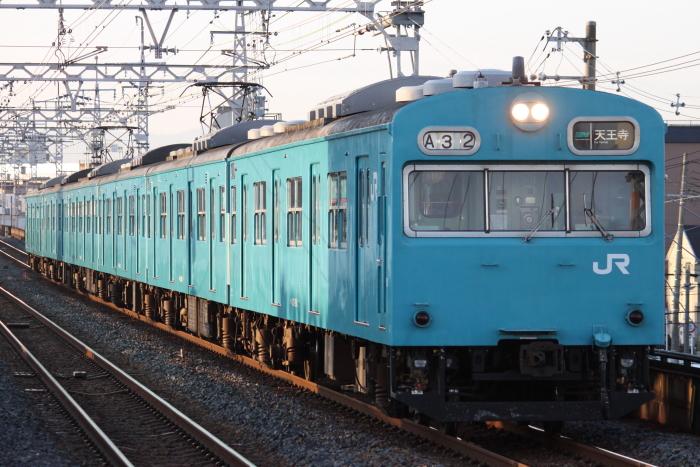 ヒネK606編成