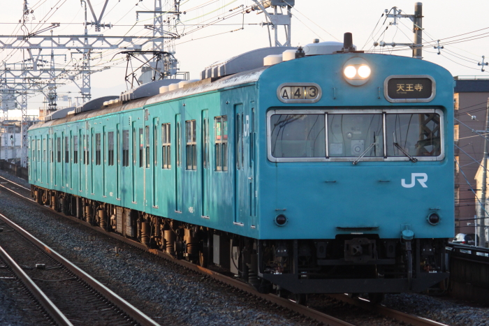 ヒネJ405編成