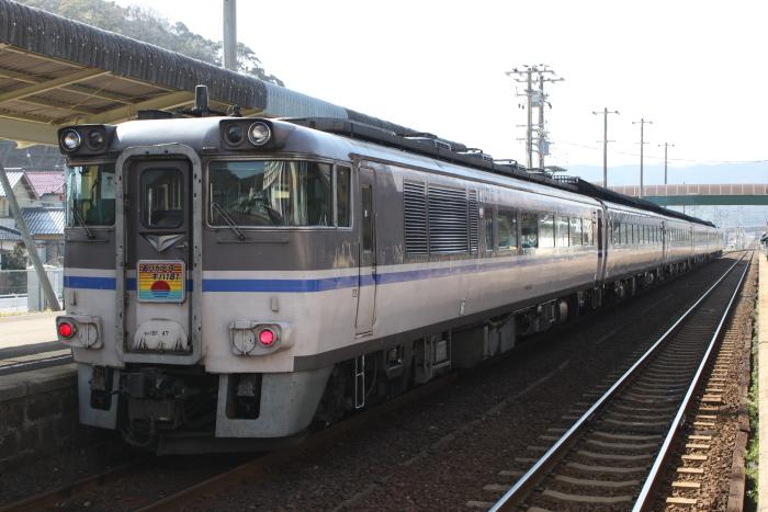 キハ181(浜村駅)