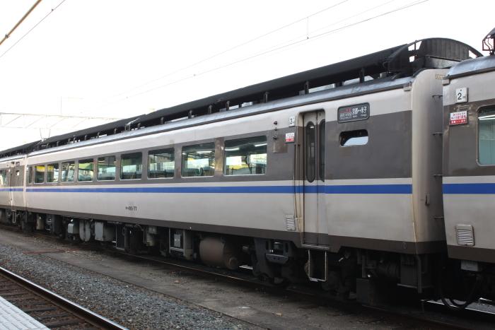 キハ180-77