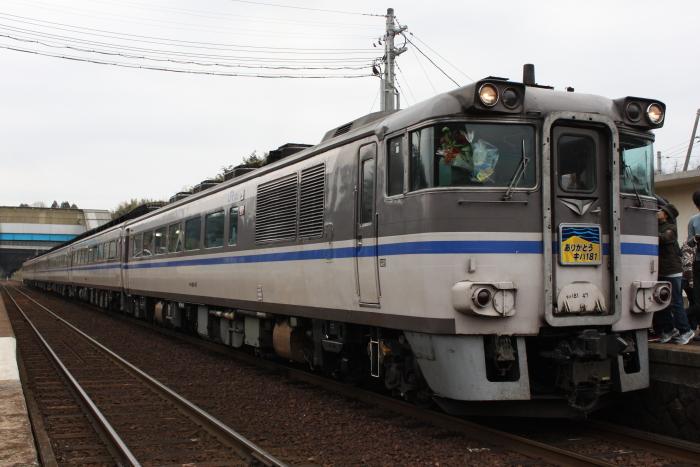 ありがとうキハ181系号「復路、泊駅」