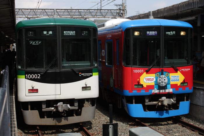 トーマス号と新塗装(京都側)