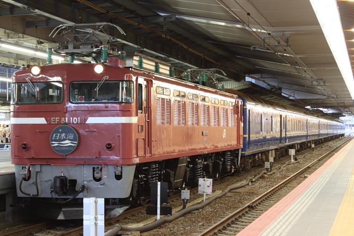 EF81-101復帰初日の日本海