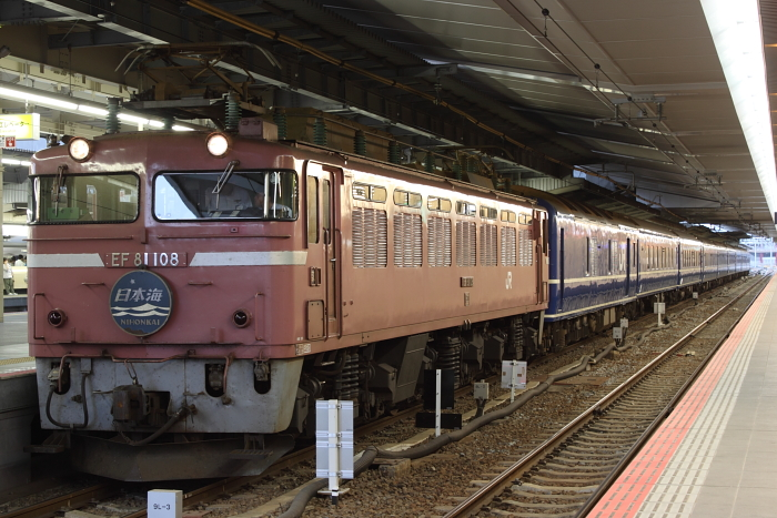EF81-108