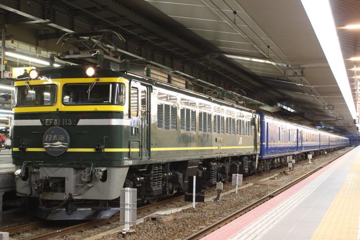 EF81-113