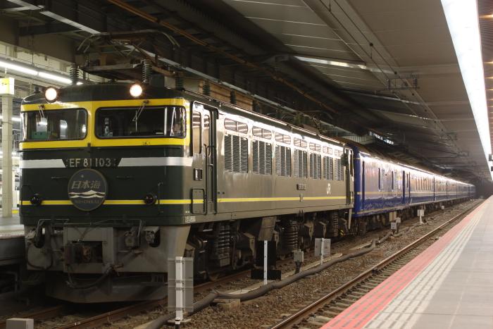 EF81-103
