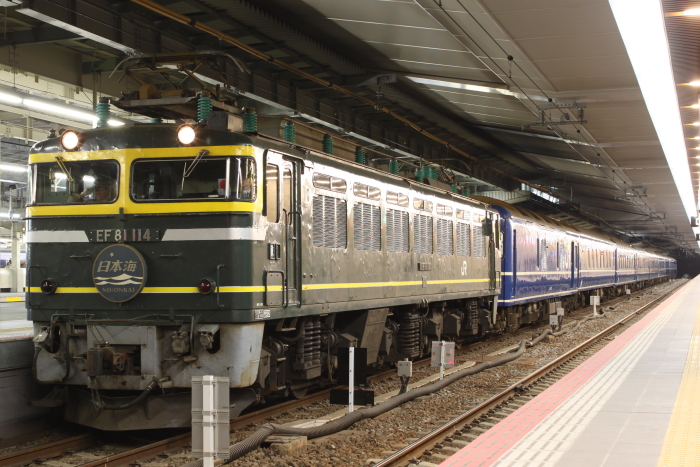 EF81-114