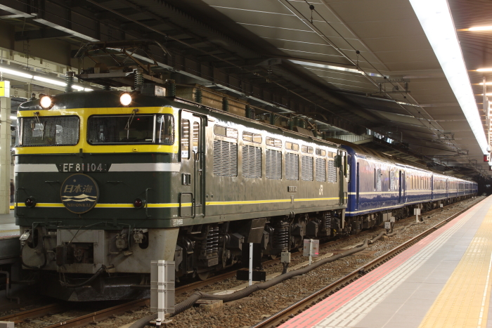 EF81-104
