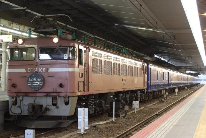 EF81-106