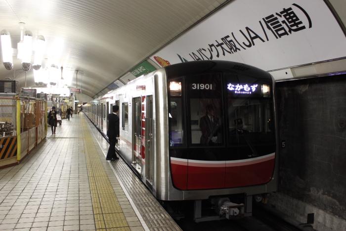 31601Fのなかもず行き(淀屋橋)