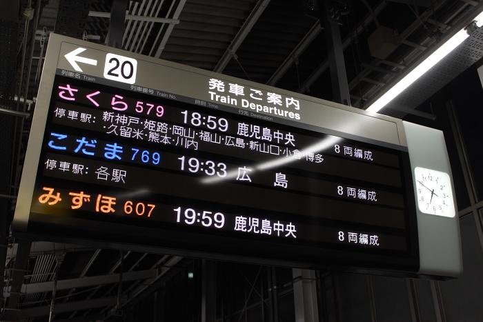 新大阪駅LED