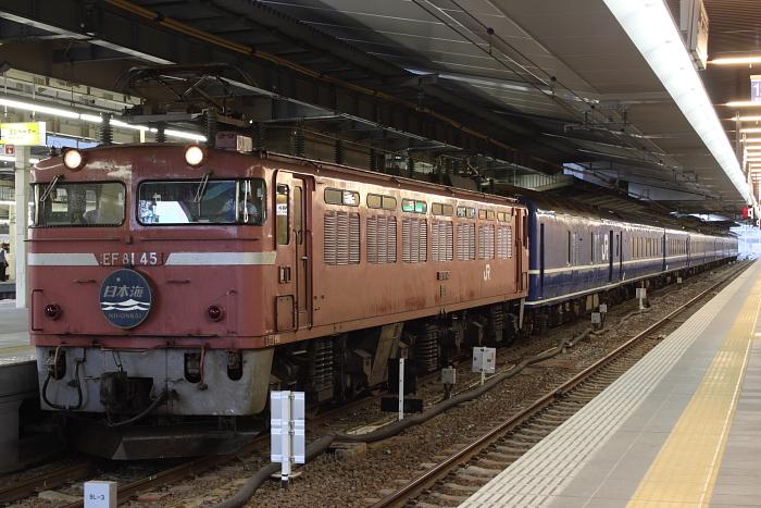 EF81-45(休車)