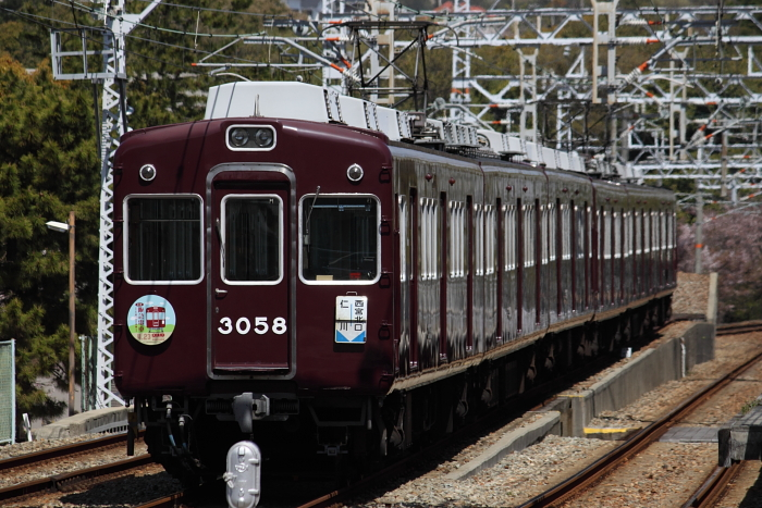 仁川駅引き上げ線待機中の3058F