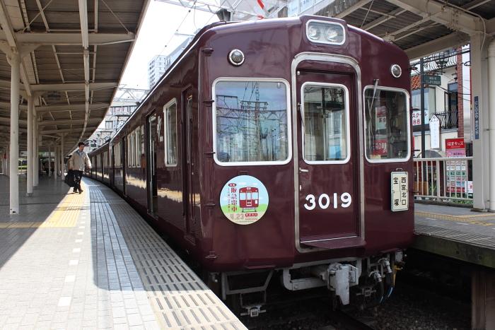 3058F(西宮北口停車中)