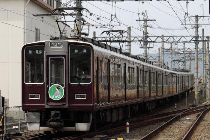 映画「阪急電車」公開記念イベント