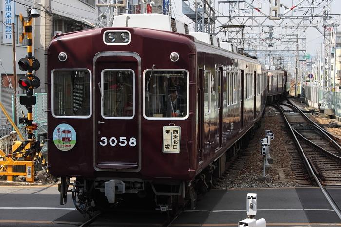 3058F(西宮北口入線)