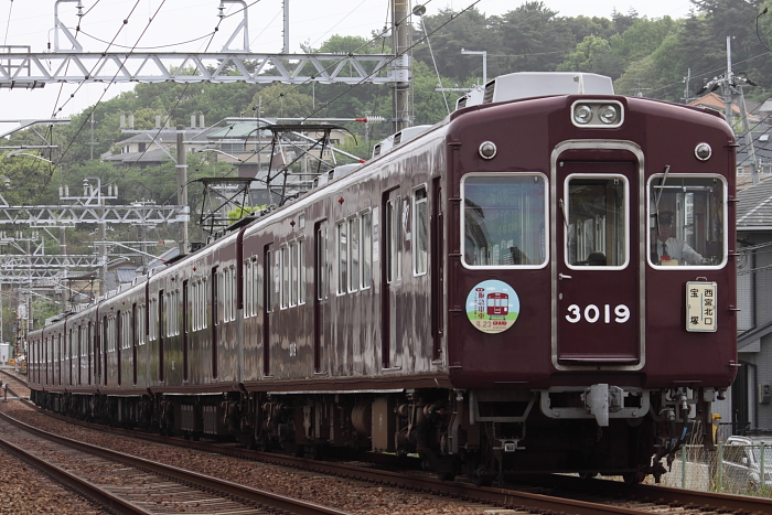 3058F(小林ー逆瀬川間)