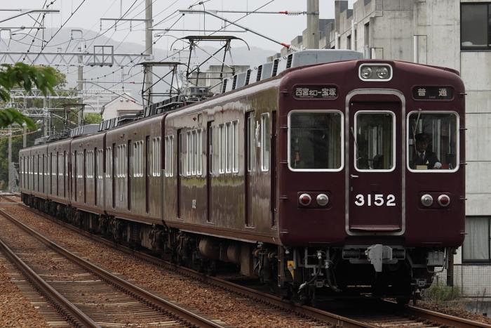3152F(小林ー逆瀬川間)