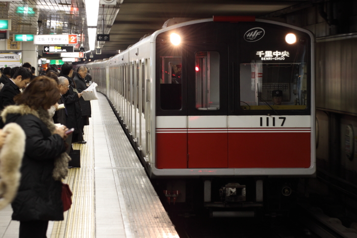 千里中央行きの1117F(新大阪/ズーミング流し)