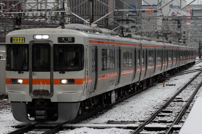 313系Y113編成の特別快速大垣行き(名古屋)