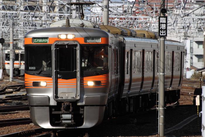 313系シンB203編成の「セントラルライナー」(名古屋)
