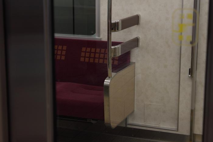 形状変更された座席