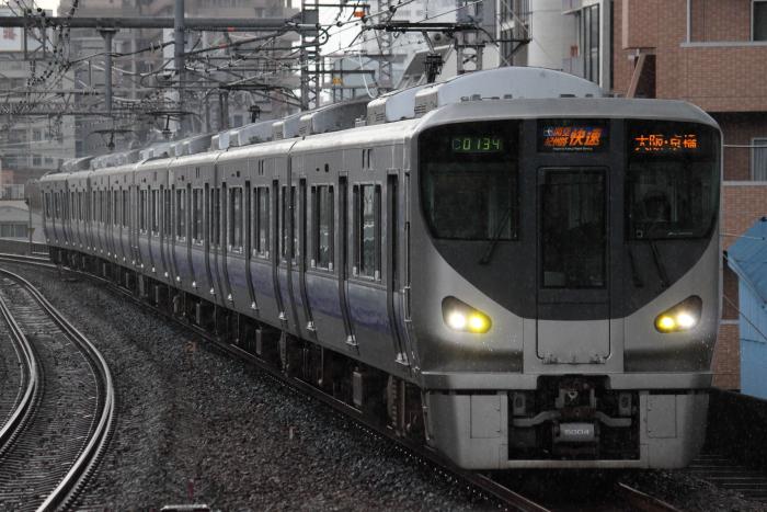 225系5000番台統一8連(福島)