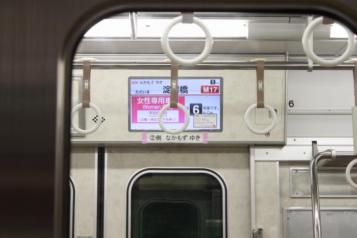 液晶ディスプレイ表示(日本語)