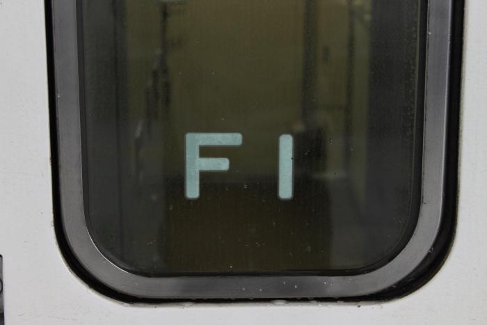 「F1」の編成番号
