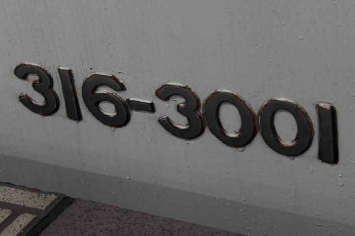 316-3001(10号車)