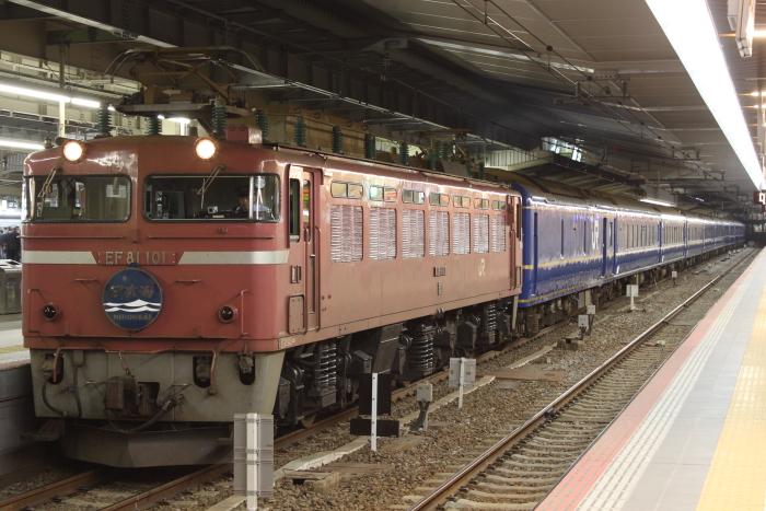 日本海(101号機/大阪)