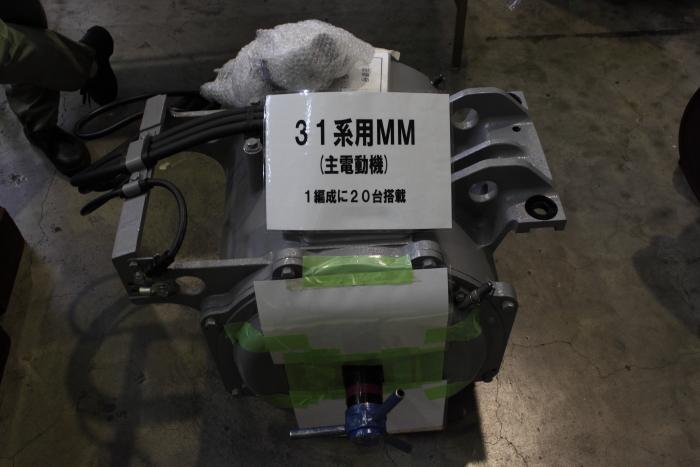 御堂筋線用30000系の主電動機(予備品)