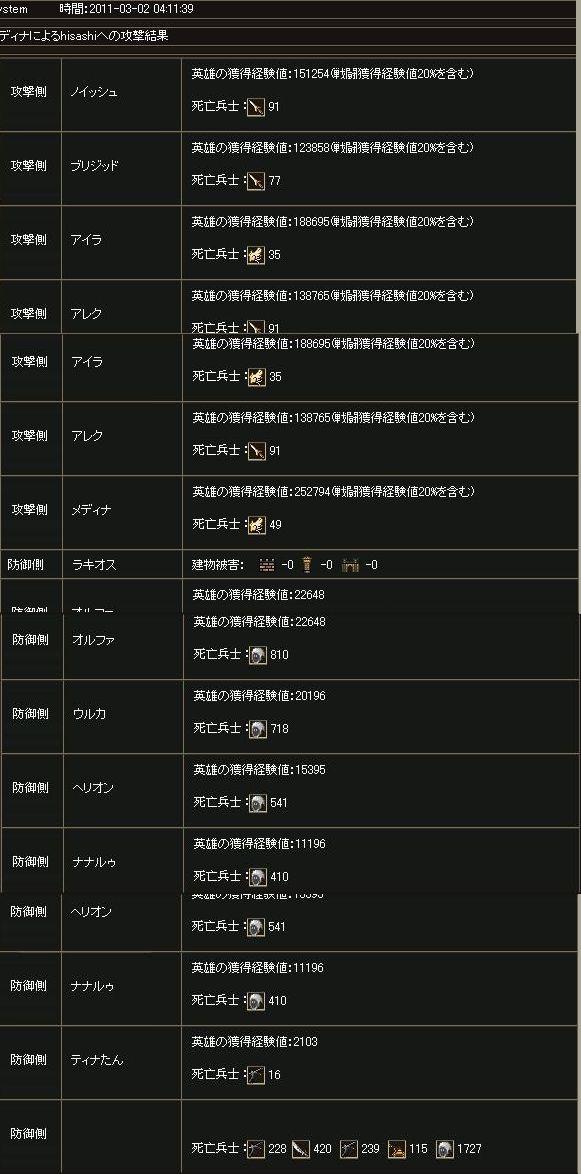 hisashi01.jpg