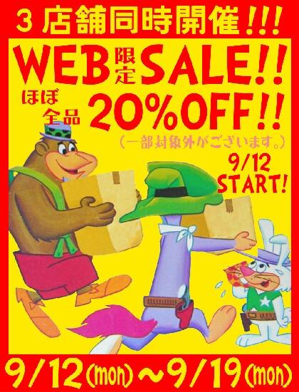 2011websalephoto.jpg