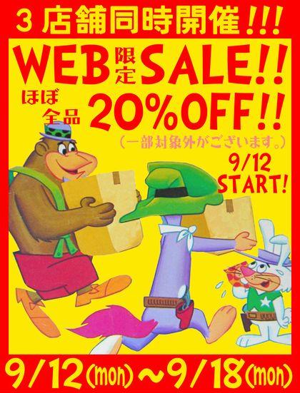 websale2011.jpg