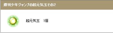 130610present.png