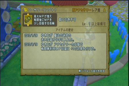 130619bazuzu3.png