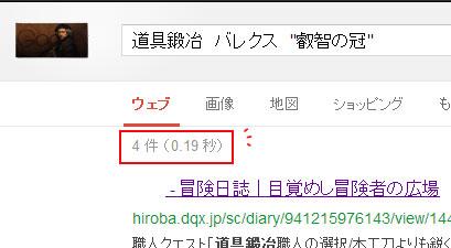 130715koneta3.jpg