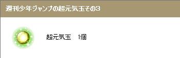 130729present2.jpg