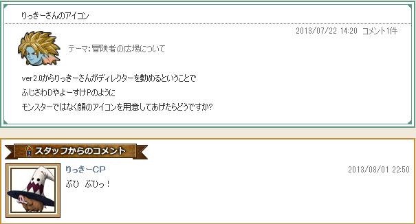 130802fuji1.jpg