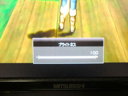 130803eye2.jpg