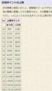 130824metal5.jpg