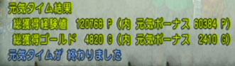 130827metal1.jpg
