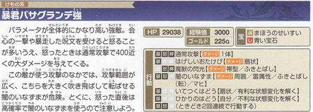 130927atlus2.jpg