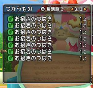 130929maneki6.jpg
