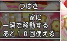 130929maneki7.jpg