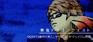 131017hikkyou7.jpg