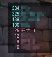 131112colo4.jpg