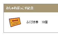 131201akuma5.png